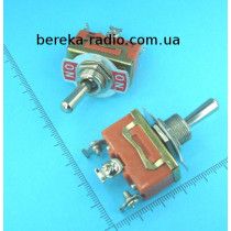 Тумблер KN3(C)-102A-R ON-ON, 3pin, 10A/125V, 6A/250V, жовтий
