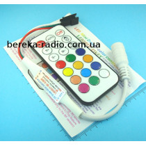 Контролер SMART RGB Full color, RF 21 key, 6A (WS2811, WS2812)