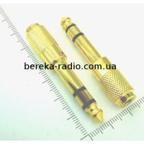 Перехідник шт. 6.3mm стерео - гн. 3.5mm стерео, Gold