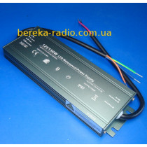 12V/12.5A 150W IP65 Led Waterproof Power Supply, Series WPS