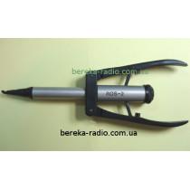 Інструмент ROS-2 (для обрізки проводів)