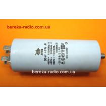 30mF/450VAC +-5% CBB-60M /40x95/ (клеми + болт) JYUL