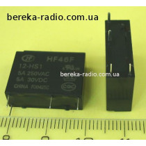 HF46F-012-HS1