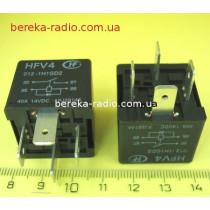 HFV4-012-1H1GD2 (40A, 12V, 26.2x23.7x26.2mm)