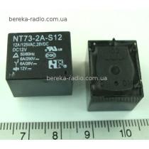 NT73-2A-S12 DC12V