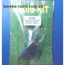 K239 Пристрій керування насосом