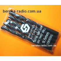 Сверло по металу d=9.5mm hss вороноване Sigma 1000951