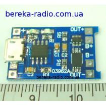 Контролер заряду Li-ion акумуляторів на TP4056 micro USB, 27x17mm