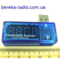 USB тестер з LED інд. (вольтметр, амперметр, тестер зарядок) кутовий