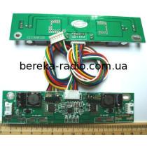 Плата живлення LED лінійки LCD CJY-30H125 (2 канали, Uвх=12V, Uвих=2x9V, для 27-49