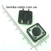 Тактова кнопка 4pin 12x12x4.3mm, шток 0.8mm /China