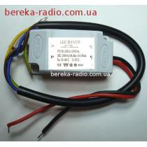 Драйвер LED для прожектора 10W DPP10, Uвх=85-265VAC, Uвих=24-33VDC, 280mA