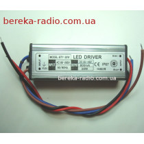 Драйвер LED для прожектора 20W DPM20 (BTY-20W), Uвх=85-265VAC, Uвих=25-46VDC, 600mA