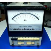Частотомір Ф5043