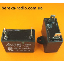 2.7mF/450V +-5% CBB-61 /38x20x30/ JYUL