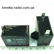 2.0mF/630V +-5% CBB-61 /38x20x30/ JYUL