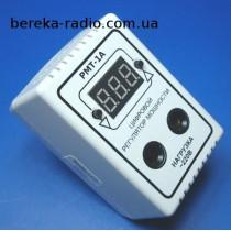 РМТ-1 Цифровий регулятор потужності 220V/200W