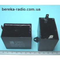 30mF/450V +-5% CBB-61 /61x32x48/ JYUL
