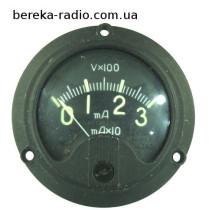 Головка міліамперметра ВА-46 серія 2