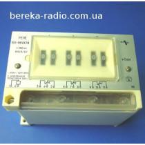 Реле часу ВЛ-56УХЛ4 кл.1.5/0.1 220VDC/220VAC (1-100min)