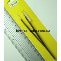 Пінцет 120 mm ZD-156D антимагнітний