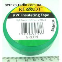 Ізострiчка PVC KEMOT (0.13mm x 19mm x 20m) зелена NAR0434