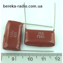 1.5 mF 63V +- 5%  CL-21 Weidy