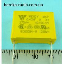 0.47mF 275VAC (+-10%)  ~CLASS X2-MKP~ L=22.5mm