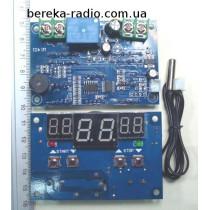 Терморегулятор цифровий W1401 10A (HW-559)