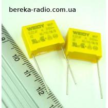 0.22mF 310VAC (+-10%)  ~CLASS X2-MKP~ L=15mm