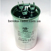 (30+1.5)mF/450VAC +-5% CBB-65 /50x85/ JYUL (для кондиціонерів)