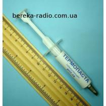 Паста теплопровідна КПТ-19 (шприц 10 г)
