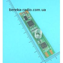 M296A-10B Сенсорний дімер для профілю з пам`яттю, I=5A, пружина 10мм