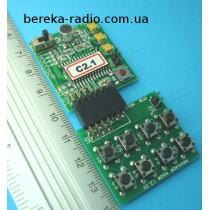 Модуль відтвореня звуку ADR33DB-A3-C21