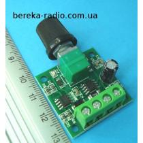 Регулятор обертів двигуна постійного струму PWM 0.02kW (Uin=1.8-15V, Imax=2A)