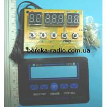 Терморегулятор цифровий XH-W1411 (DC12V, три індикатори 0.36``)