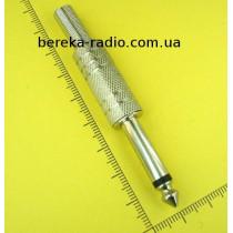 Штекер 6.3mm моно, металевий корпус з насічкою