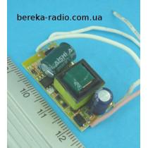 Драйвер LED 4-7x1W/300mA, Uвх=90-260V, Uвих=12-24V (безкорпусний, 35х17х16мм)