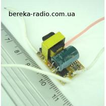 Драйвер LED 1-3x1W, Uвх=90-260V, Uвих=3-12V 300mA (безкорпусний, 22х16х15mm)