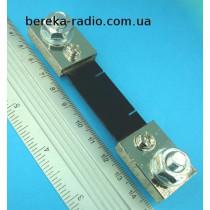 Шунт 100А/75mV для цифрового амперметра