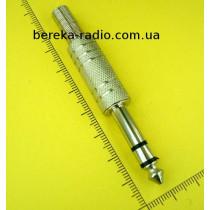 Штекер 6.3mm стерео, металевий корпус з насічкою