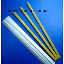 Клей пластиковий 7x200 mm жовтий (1 шт)