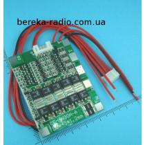 Контролер заряду і захисту PCM/BCM 4S 30A 16.8V для 4-х Li-ion акумуляторів 18650 з комплектом прово