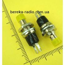 Кнопка мала PBS-10B-2 без фіксації ON-(OFF), 2pin, 1A/250V, жовта