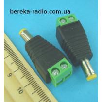 Штекер живлення DC 5.5x2.5mm з клемною колодкою жовтий (під гвинт)