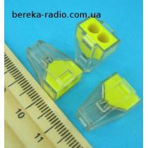 Експрес клема для розпред. коробок на 2 пров. 1-2.5mm2