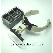 Окуляр на голову MG81002 1.2X, 1.8X, 2.5X, 3.5X з підсвіткою