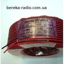 Кабель живлення 2 жили 12х0.15mm CCA (0.22мм.кв) червоно-чорний