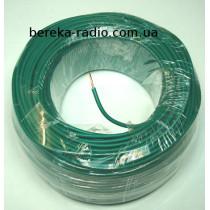 Провід монтажний H05V-K (ПВ-3) 1.0мм.кв зелений
