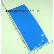 Термотрубка для ак. 18650 18.5mm синя U24-03